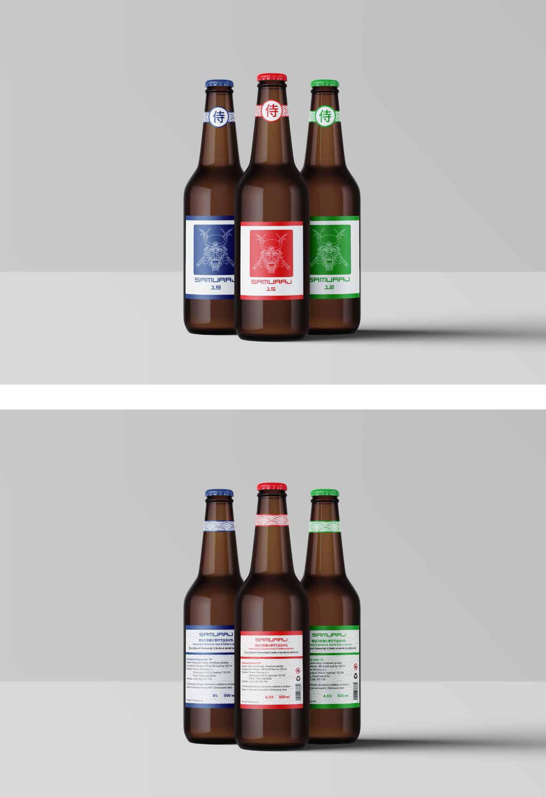 návrh značky, obalu<br> pivovar Samuraj<br> semestrální práce | 1. ročník<br> 2020/2021