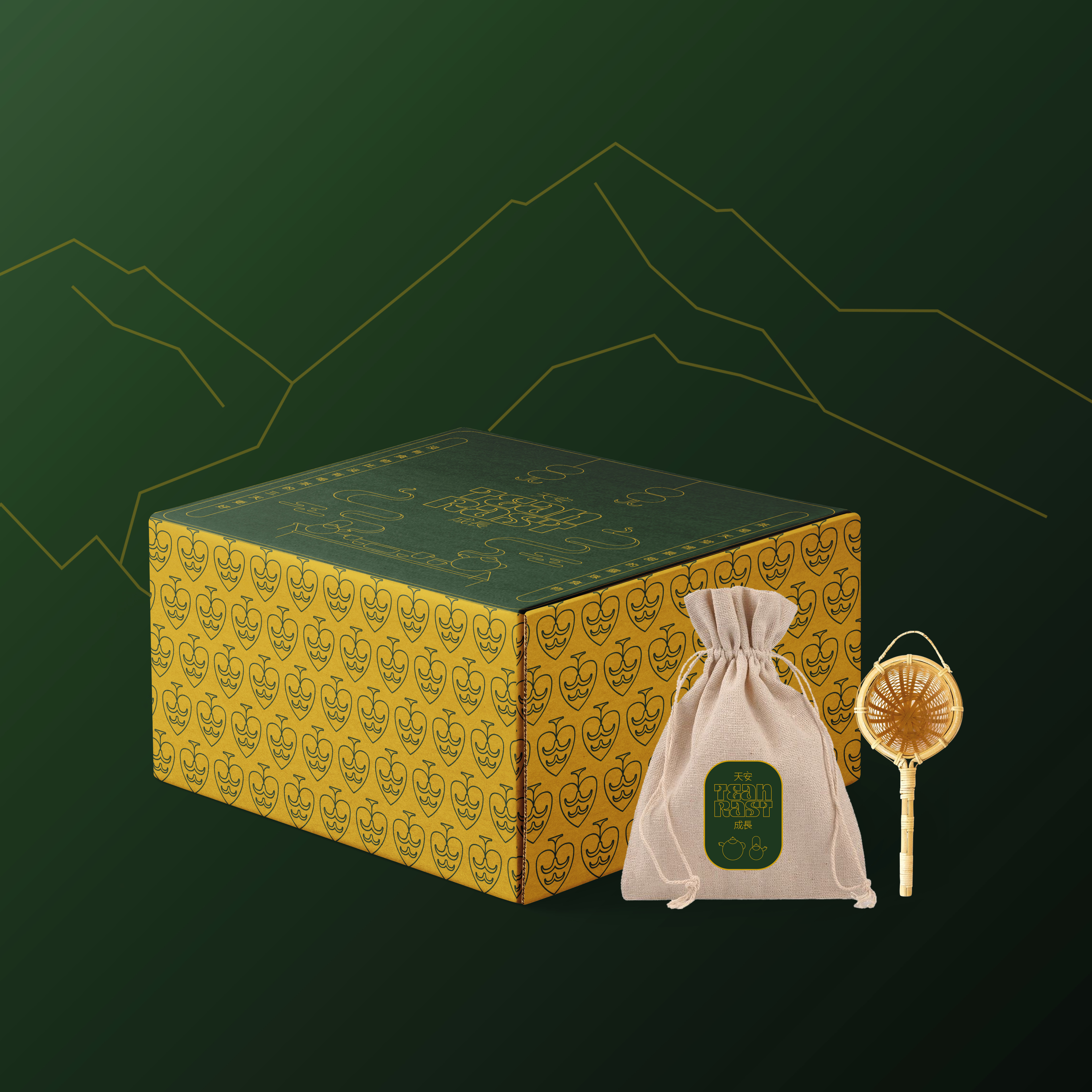 návrh značky a obalu pro fiktivního výrobce klasického čínského čaje<br> semestrální práce | 2. ročník<br> 2020/21 G2A 01